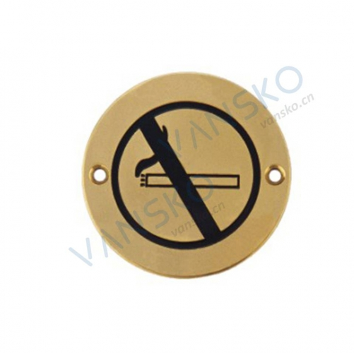 No Smoking Sign Plate Stainless Steel Smoking Warn Plate SP016