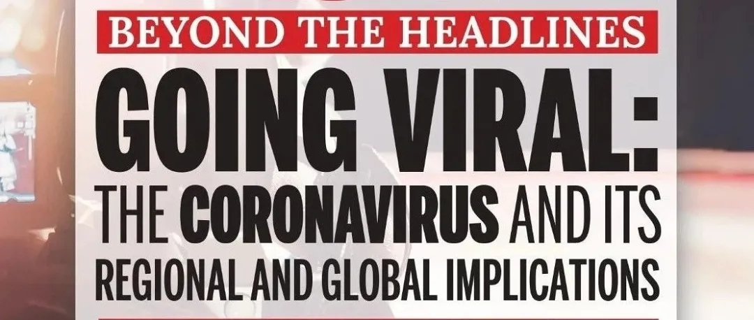 The impact of COVID-19 virus on the world economy